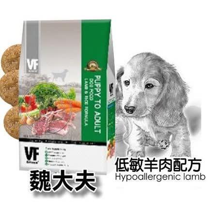 美國《VF》魏大夫新包裝低敏亮毛(羊肉+米)原顆粒配方15kg