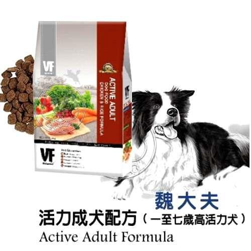 美國~VF~魏大夫^(犬用^)活力成犬配方1.5kg