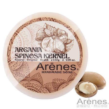 Arenes摩洛哥堅果滋養手工皂(100g)