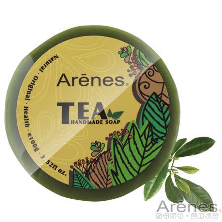 Arenes茶多酚極潤保濕手工皂(100g)