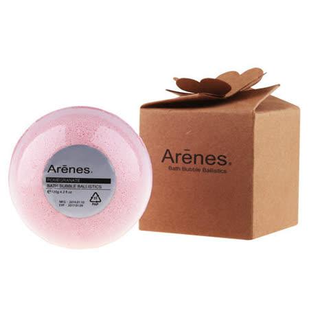Arenes紅石榴香氛植萃沐浴球(120g)
