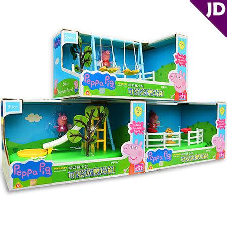 【粉紅豬小妹】可愛遊樂場組 (分三款可選擇 )PE05329