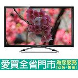 節能補助-奇美32吋LED液晶電視TL-32A100含配送到府+標準安裝