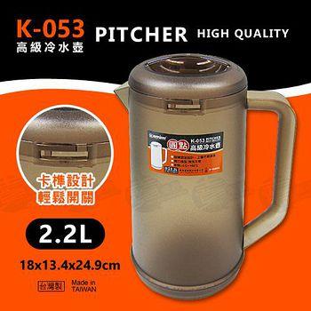 賣餐具 圓點高級冷水壺 K-053 / 2.2L