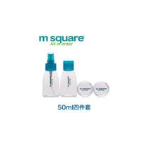 M Square 分裝瓶四件套 - 50ml