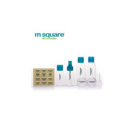 M Square 混裝分裝瓶八件套