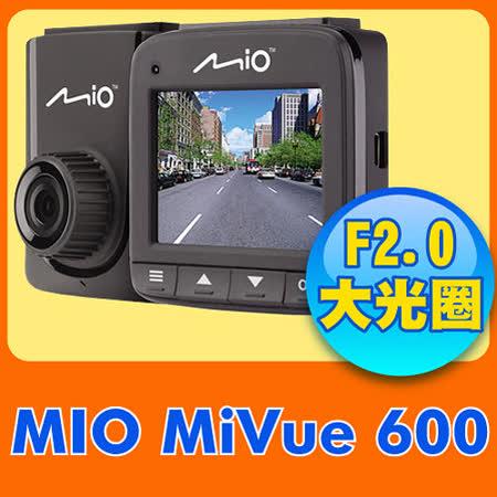《送32G記憶卡》Mio MiVue™ 600 大感光元件行車記錄器