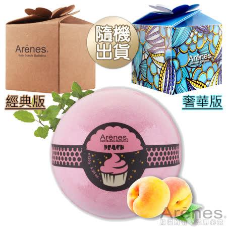 Arenes粉肌水蜜桃香氛沐浴球(120g)-有效期限至2018/2/1