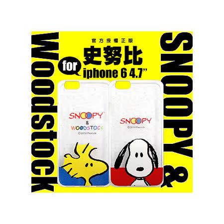 史努比 SNOOPY 授權正版  iPhone 6 4.7吋 透明軟式保護套 手機殼(頭貼款)