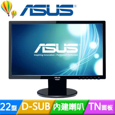 ASUS 華碩 VE228SR 22型LED液晶螢幕