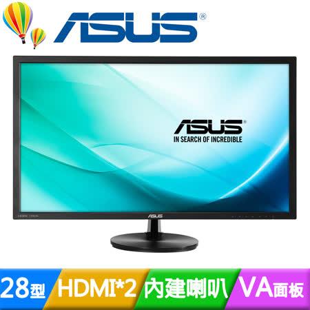 ASUS 華碩 VN289H 28型VA廣視角液晶螢幕