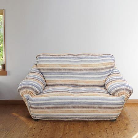 《格藍傢飾》歐樂彈性沙發套1+2+3人座
