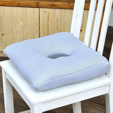 【格藍傢飾】透氣舒壓健康中空坐墊(太空灰)