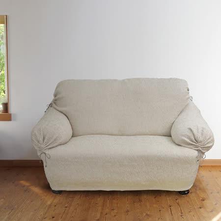《格藍傢飾》泰利超彈性沙發便利套1+2+3人座