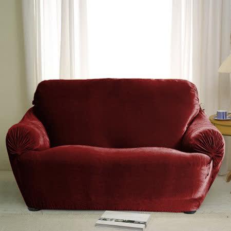 格藍傢飾-璀璨晶絨彈性沙發套-紅3人座