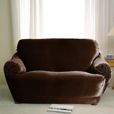 格藍傢飾-璀璨晶絨彈性沙發套-咖2人座