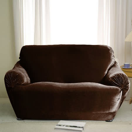 格藍傢飾-璀璨晶絨彈性沙發套-咖3人座