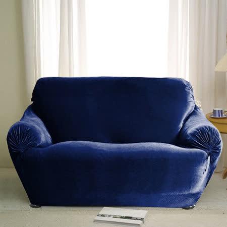 格藍傢飾-璀璨晶絨彈性沙發套-藍1+2+3人座