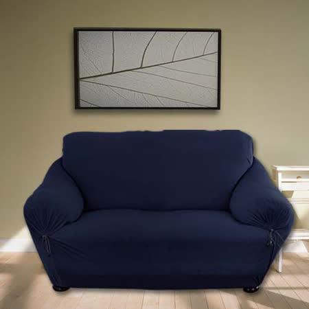 《格藍傢飾》典雅涼感彈性沙發套-寶藍3人
