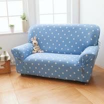 格藍傢飾-雪花甜心涼感彈性沙發套2人座(4色可選)