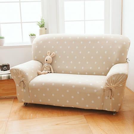 格藍傢飾-雪花甜心涼感彈性沙發套1+2+3人座