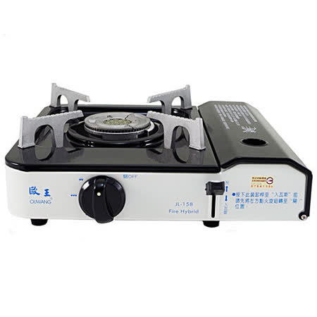 歐王OUWANG-遠紅外線混雙卡式爐JL-158(附PE外盒)