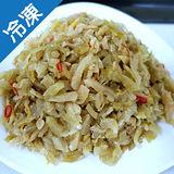 佳佳酸菜絲1包(1kg/包)