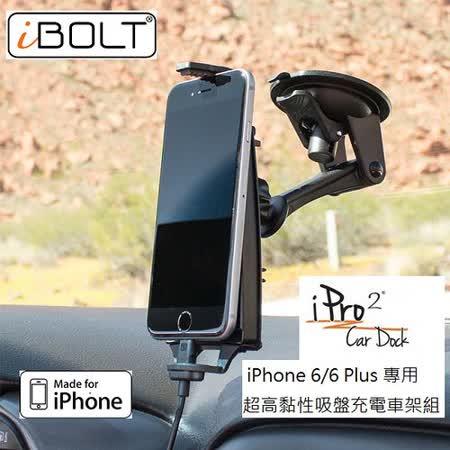 iBOLT / iPhone 6/6 Plus 專用超高黏性吸盤充電車架組-iBOLT iPro 2