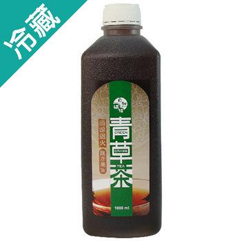 自然補給漢方養生青草茶1000ML
