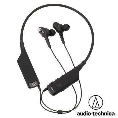 鐵三角 ATH-BT08NC 抗噪藍牙立體聲耳機麥克風組