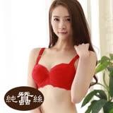 岱妮蠶絲 - (BB2B60F)機能集中托高立體胸型內衣(B-E罩杯)紅(t)