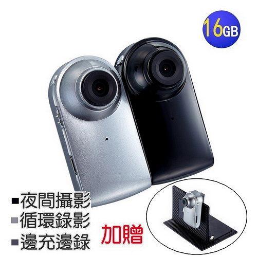 【INJA】MD03 廣角低照度夜視隨行車紀錄器 拉線身攝影機720P(附16G卡)~可當行車紀錄器