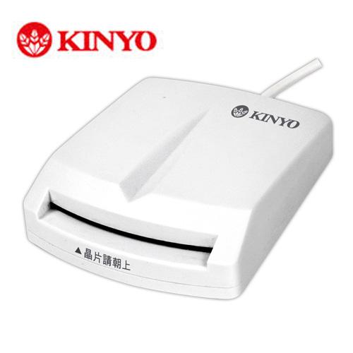 KINYO晶片讀卡機KCR~350