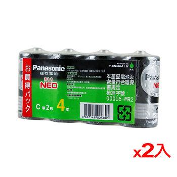 ★2件超值組★國際牌 碳鋅電池2號 4入/組