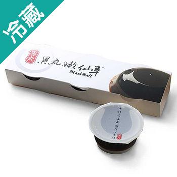 黑丸嫩仙草130G*3入/組