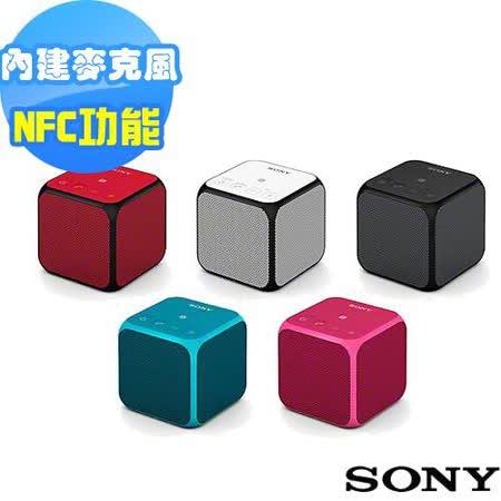 SONY NFC藍牙方塊喇叭SRS-X11