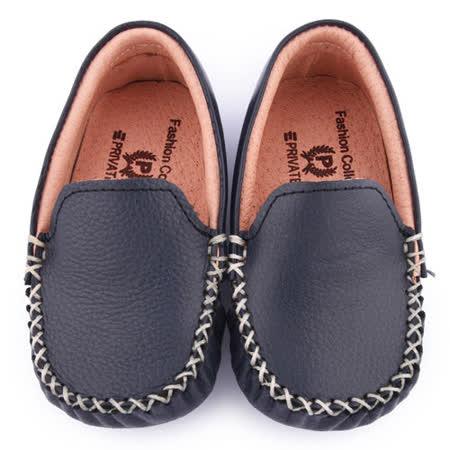 童鞋城堡-二等兵 中小童 全真皮手工縫製休閒鞋5801-藍