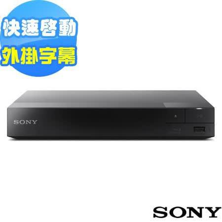 SONY 藍光播放器 BDP-S1500(內附HDMI 線)