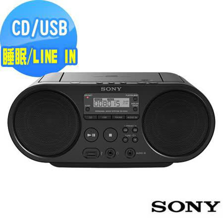SONY MP3/USB 手提音響 ZS-PS50 送音樂CD