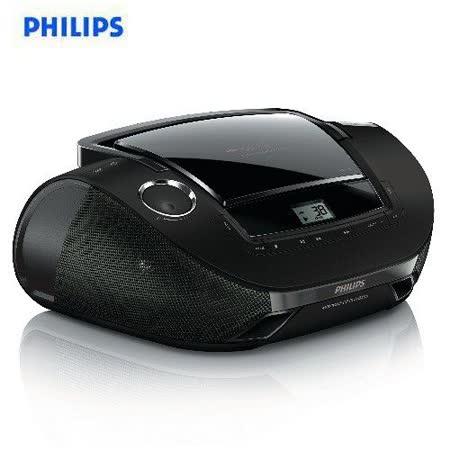 (福利品特價)PHILIPS飛利浦手提MP3/USB音響 AZ1837