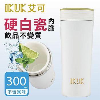 IKUK  真空雙層內陶瓷保溫杯-金屬色 300ml
