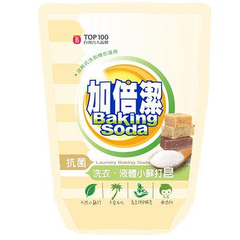 加倍潔洗衣精洗衣液體小蘇打皂補充包-抗菌1500gm