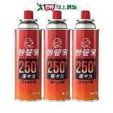 妙管家 凍卡久瓦斯罐-3入組(250g)