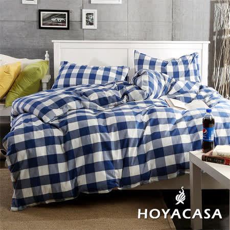 《HOYACASA 自然主義-海洋天空》水洗棉雙人四件式被套床包組