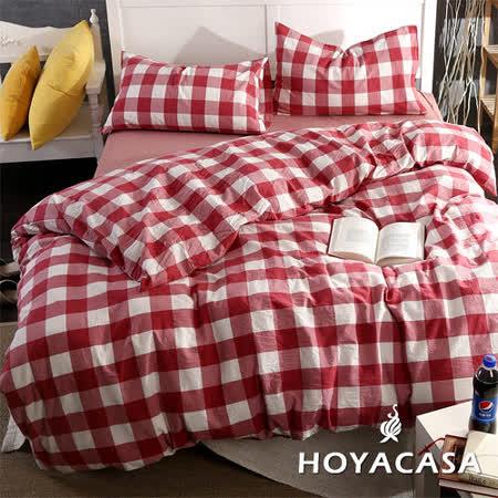 《HOYACASA 自然主義-初戀香氛》水洗棉雙人四件式被套床包組