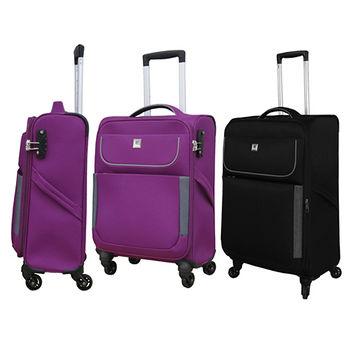 永冠輕量型拉桿行李箱-黑(19吋)