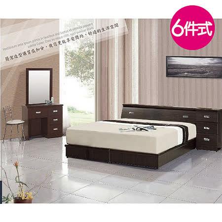 【AGNES 艾格妮絲】藏愛臥室六件組合(床墊+床頭箱+床底+床頭櫃+鏡台+椅)