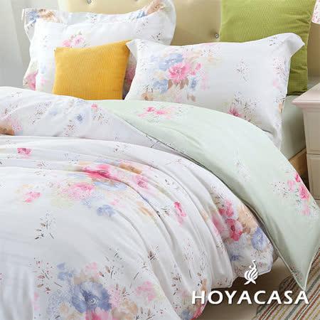 《HOYACASA 晨光春序》加大四件式天絲緹花兩用被床包組