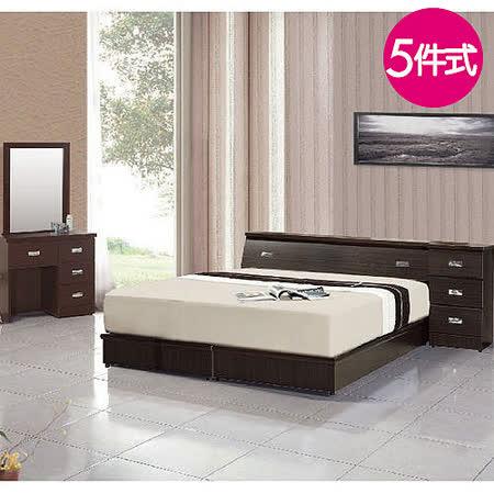 【AGNES 艾格妮絲】藏愛臥室五件組合(床墊+床頭箱+床底+床頭櫃+鏡台)
