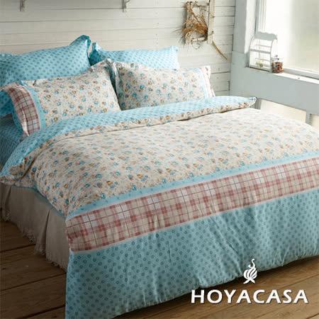 《HOYACASA 花雨戀情》雙人四件式純棉兩用被床包組(天絲入棉30%)